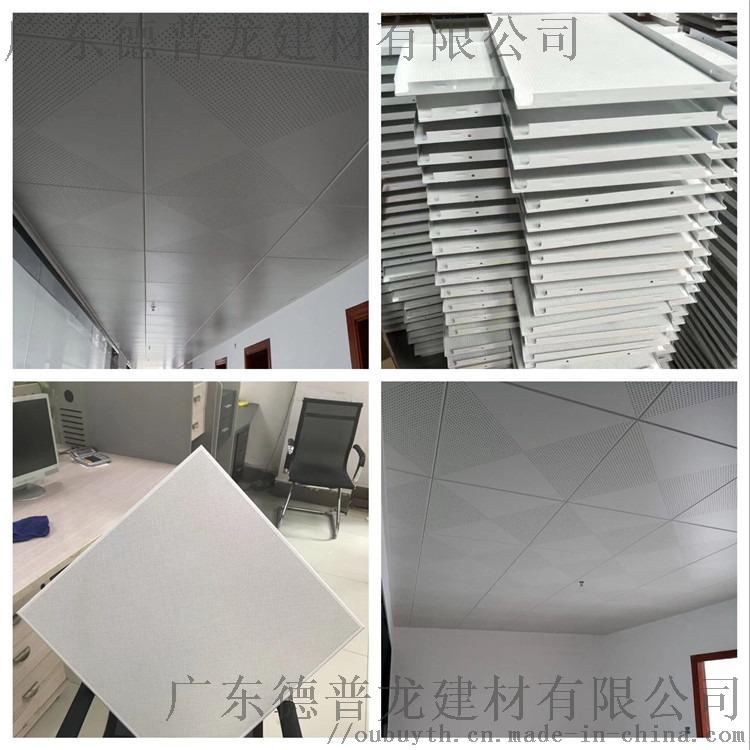 凤凰项目铝扣板-工程项目冲孔铝扣板铝天花137307275