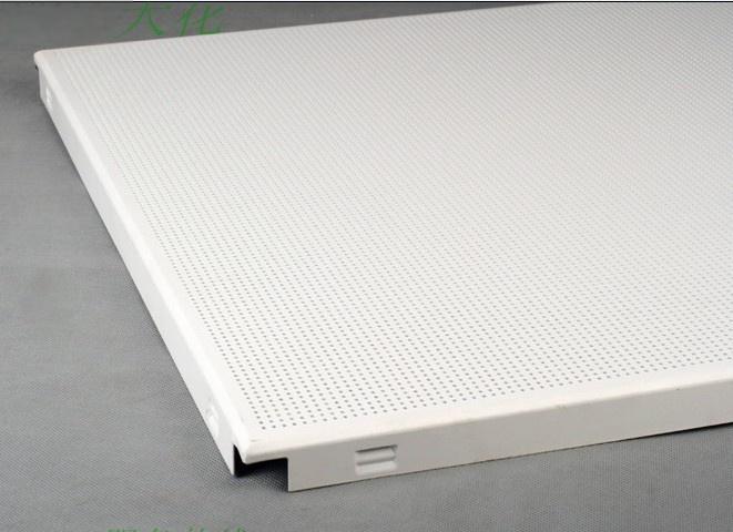 凤凰项目铝扣板-工程项目冲孔铝扣板铝天花27506345