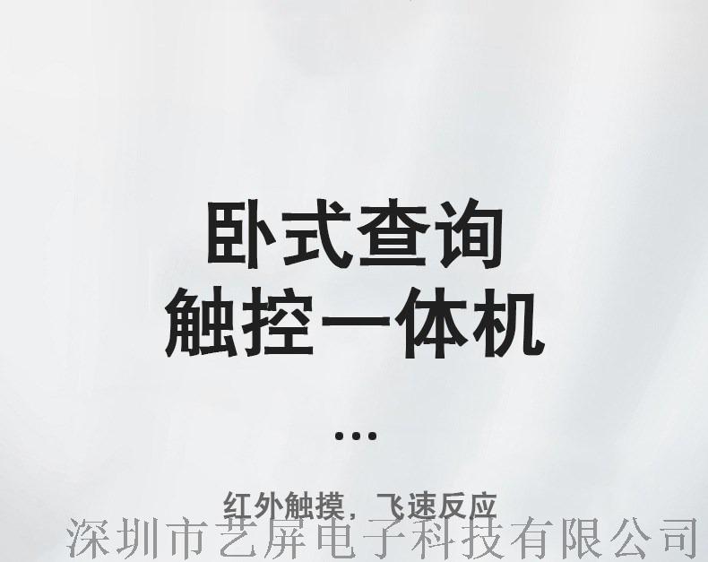 20201201_085808_004_副本.jpg