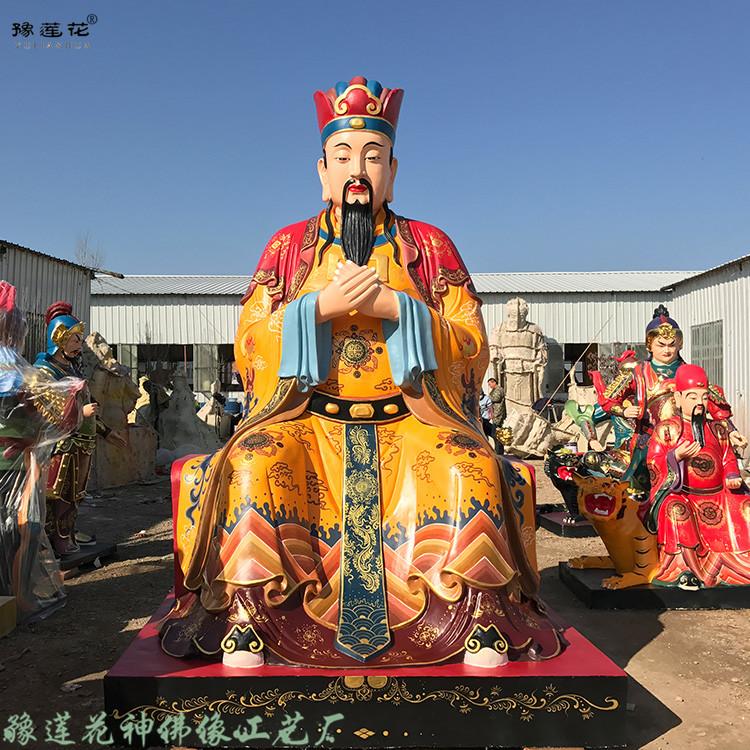 玉皇大帝王母娘娘广告750 (6).jpg