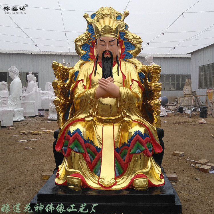 750九龙背光玉皇