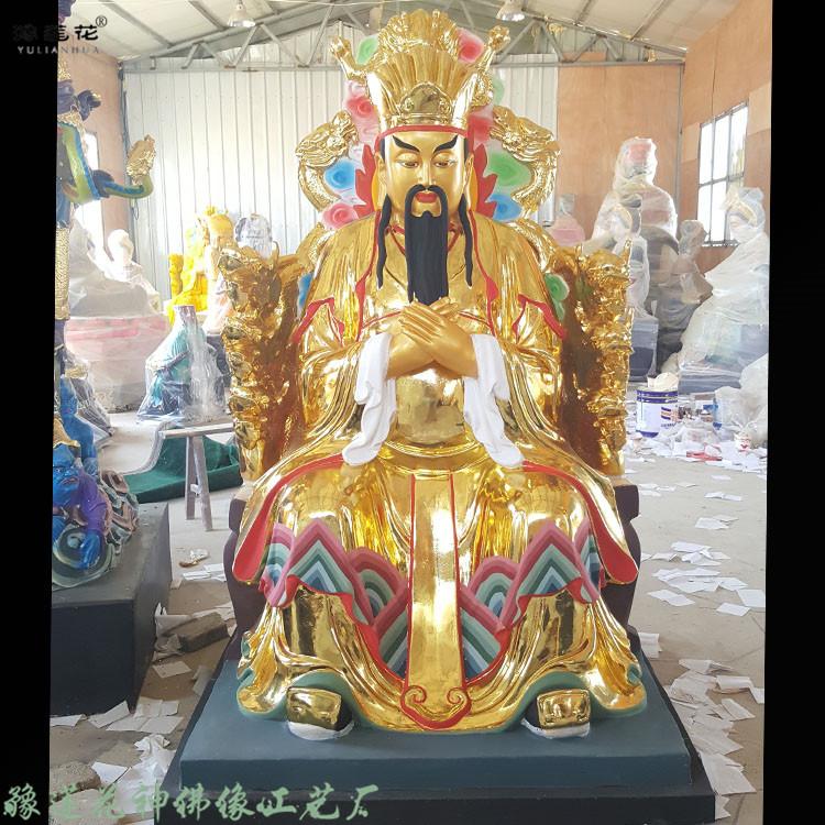 750九龙背光 玉皇大帝.jpg