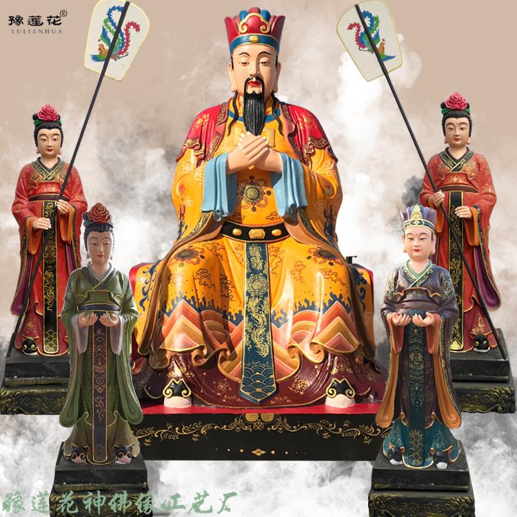 750玉皇大帝4 (2).jpg