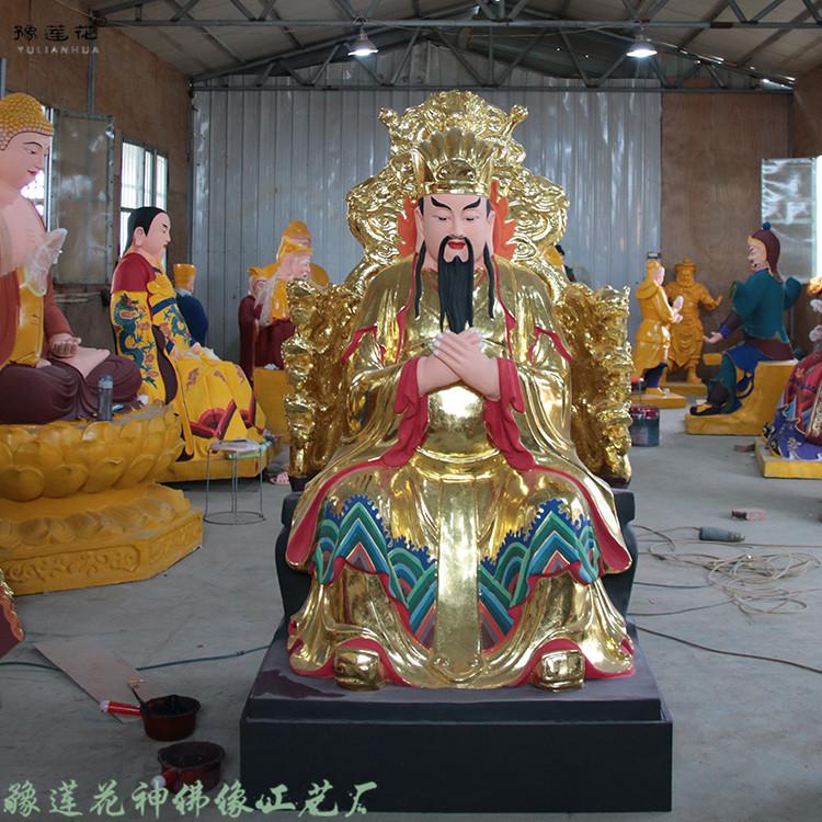 750玉皇大帝神像.jpg