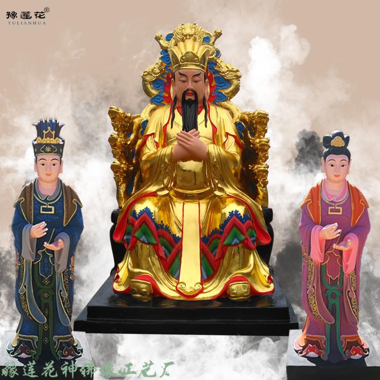 750玉皇大帝7 (2).jpg