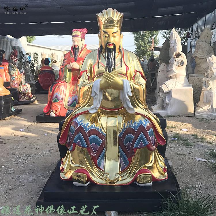 玉皇王母 4 800 (6).jpg