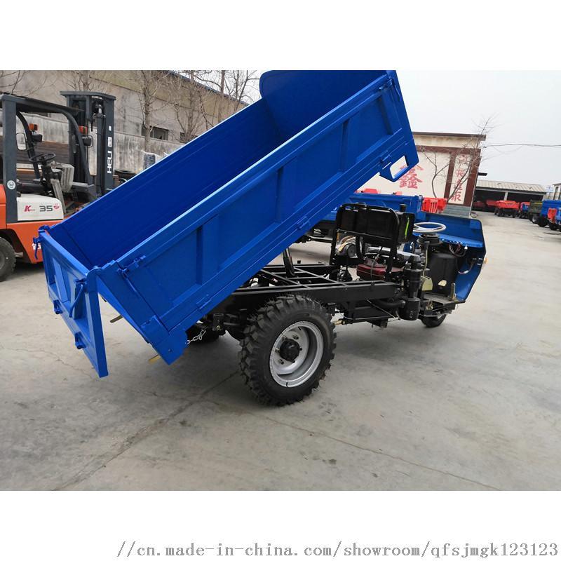 超载重运输三轮灰斗车 自卸翻斗柴油三轮车118717382
