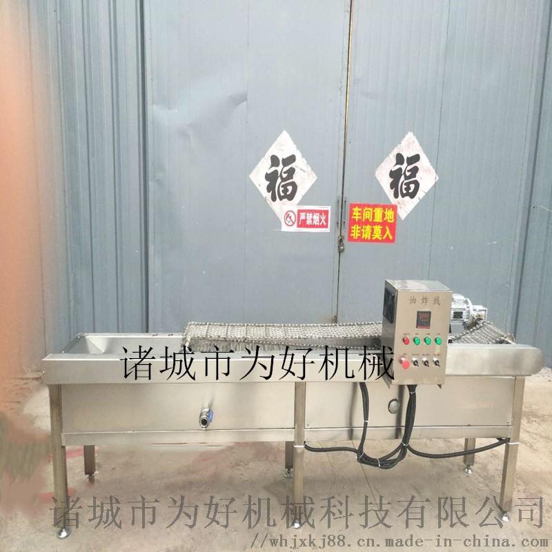 馓子节能环保自动过滤油炸线 小食品油炸机861885672