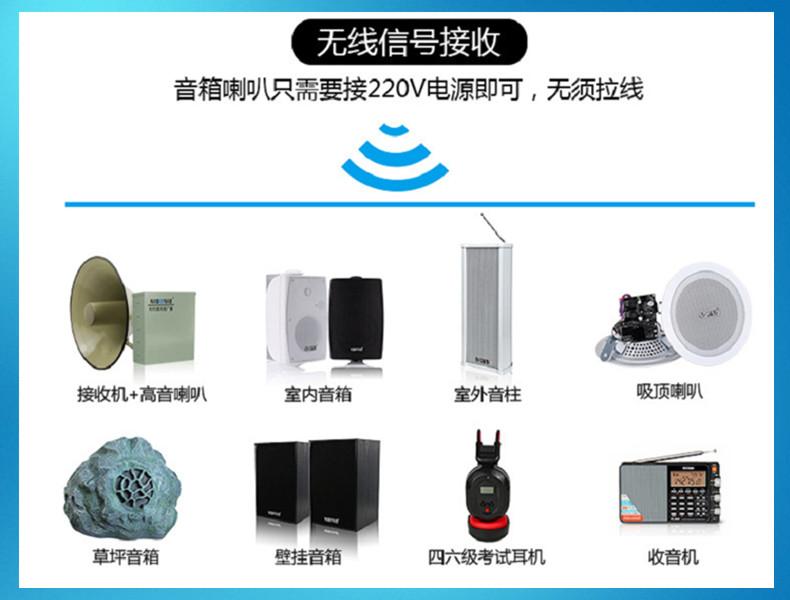 无线信号接收.jpg