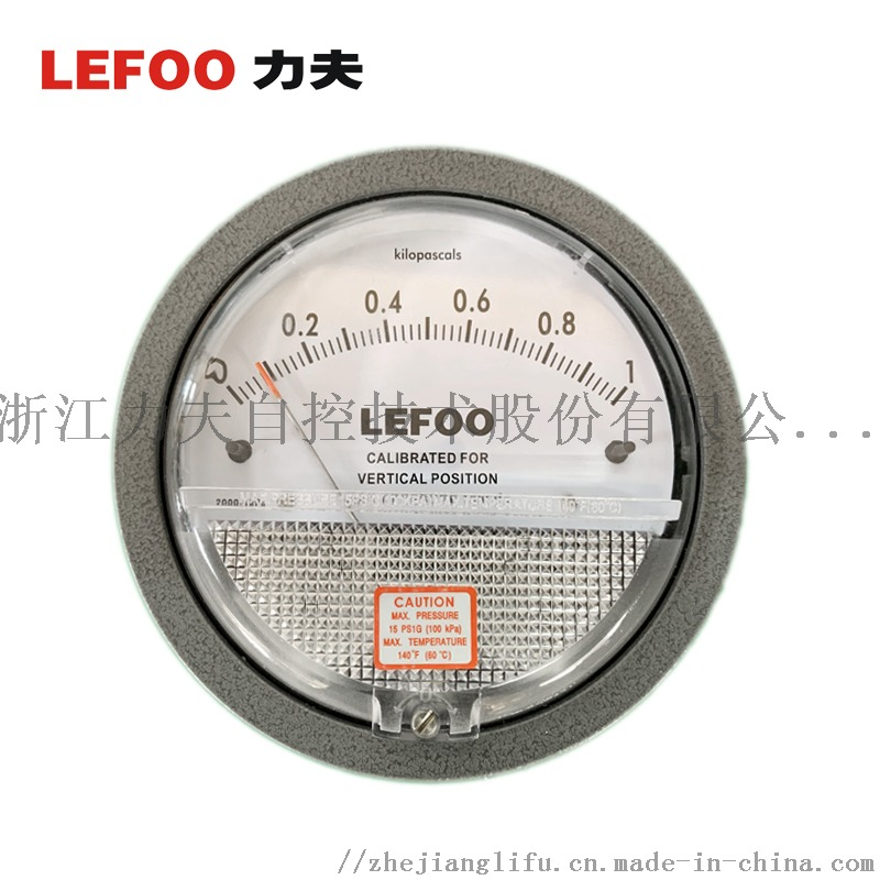 厂家供应 机械式微压差表 洁净室指针压差计137657885
