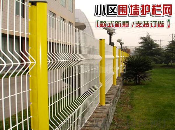 供应吉林1.8x2.5米铁丝网围墙 折弯型护栏 桃型柱护栏网695147572