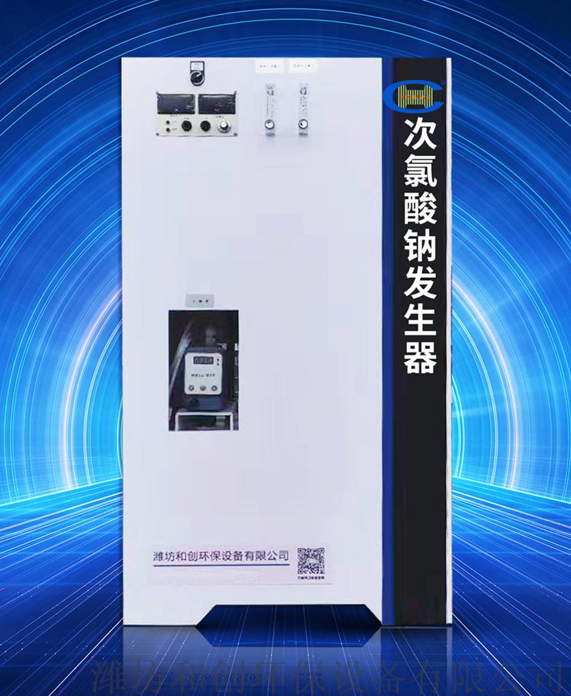 農村飲水消毒設備/河北電解鹽次氯酸鈉發生器128663535