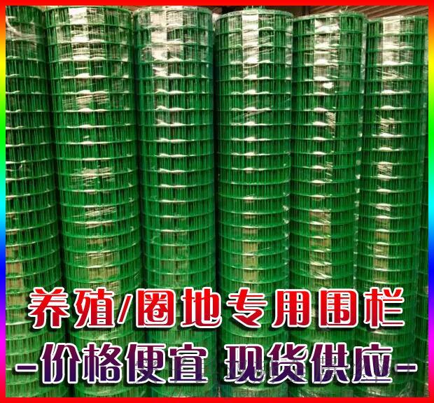 双赫厂家供应双鸭山1.8米高双边丝围栏70587892