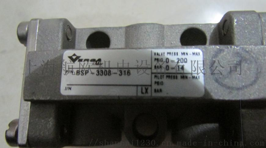 美国VERSA电磁阀线圈P-1000-10873190692
