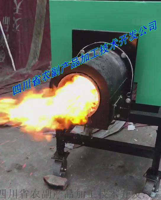 热风炉生物质圆火.jpg