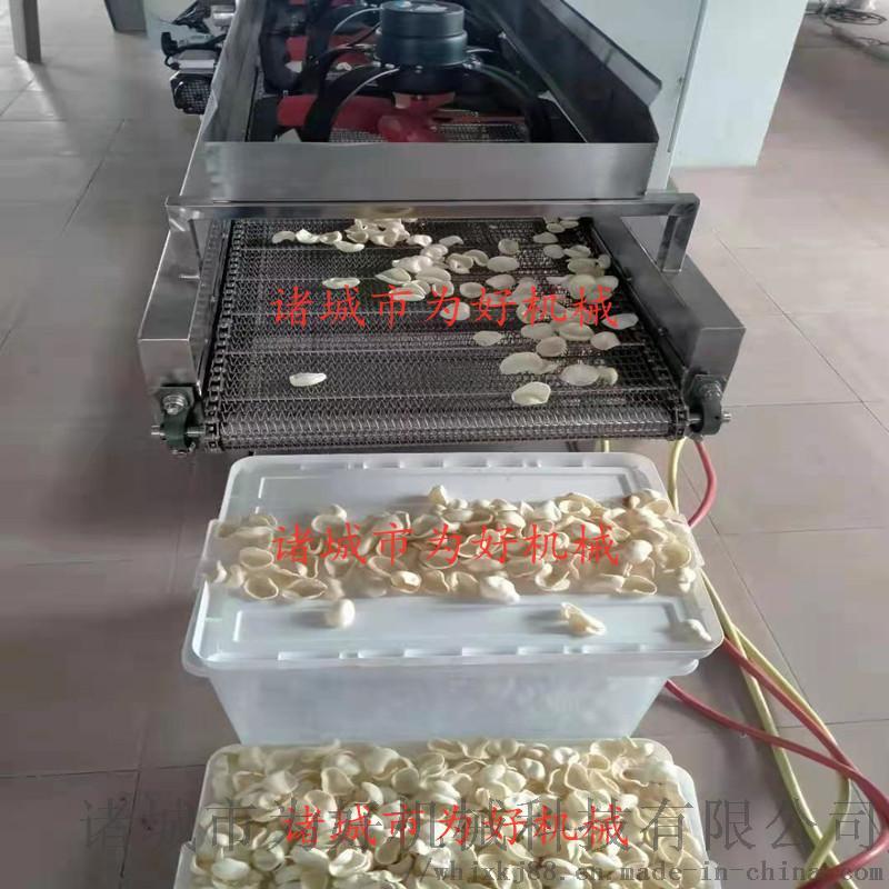 全自动虾片虾条油炸线  小膨化油炸加工设备873232552