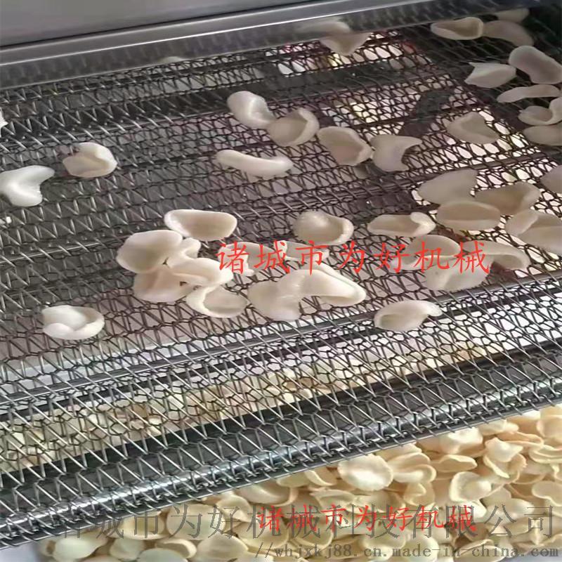 全自动虾片虾条油炸线  小膨化油炸加工设备873232562