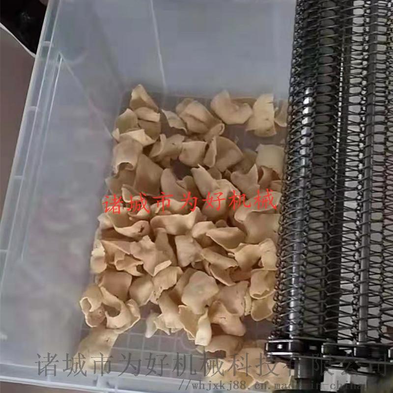 全自动虾片虾条油炸线  小膨化油炸加工设备137757072