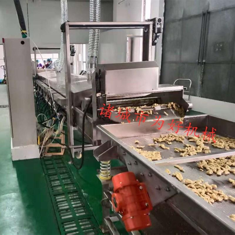 吉林锅包肉油炸机   小酥肉油炸设备135957762