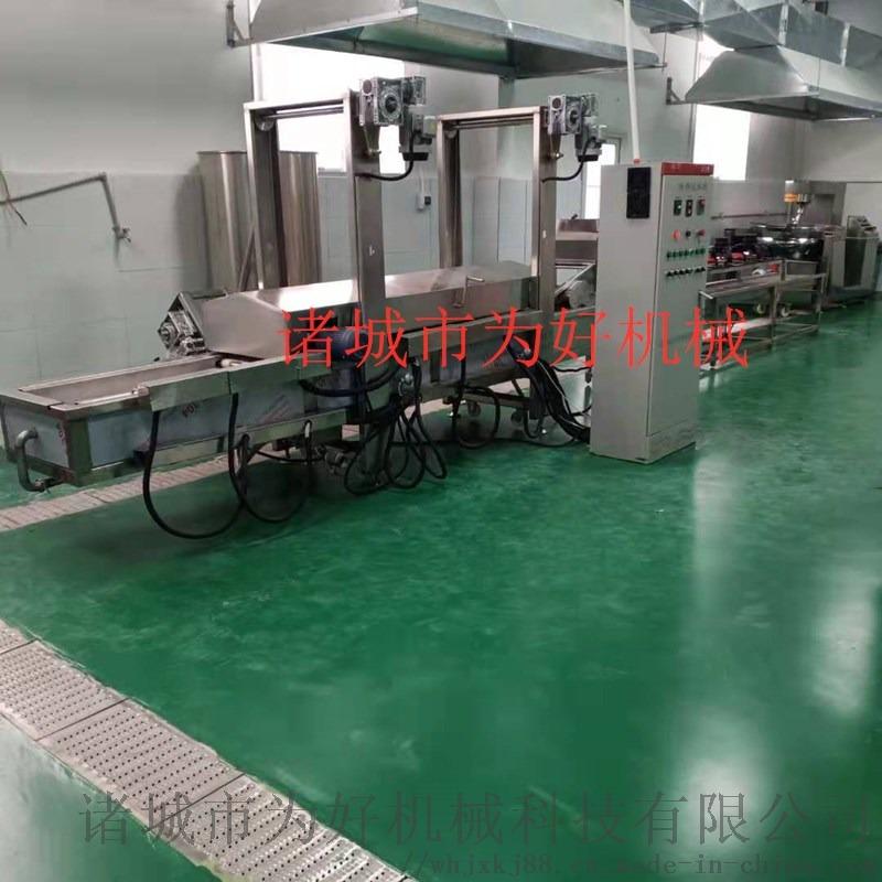 吉林锅包肉油炸机   小酥肉油炸设备869704682