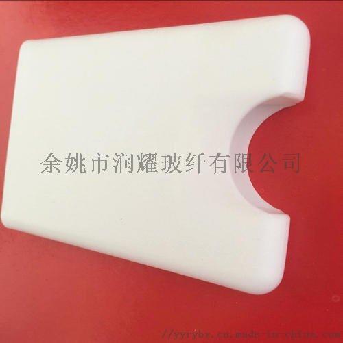 卡片噴霧瓶8.jpg