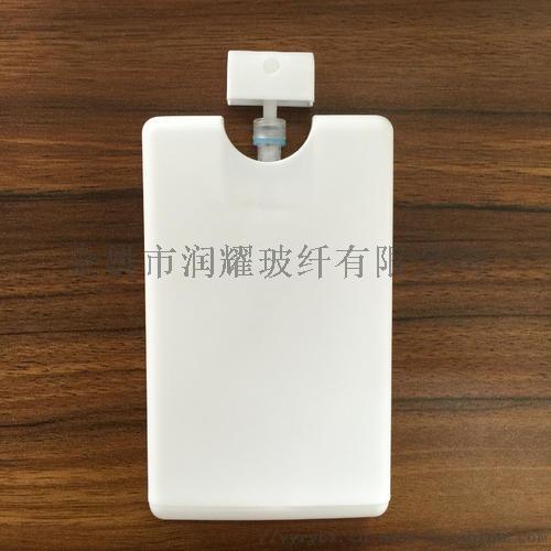 卡片噴霧瓶12.jpg