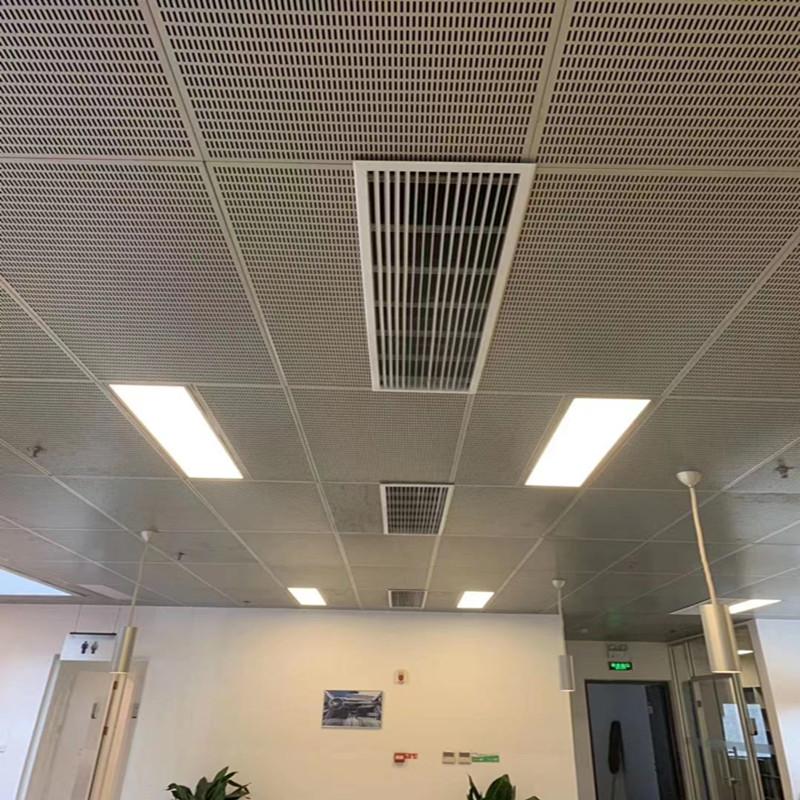 金属吊顶装饰板-冲孔铝扣板玩转时尚风137934092