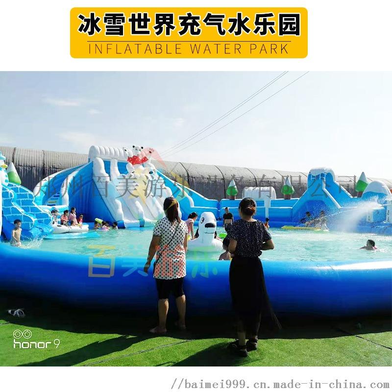冰雪世界充气水上乐园