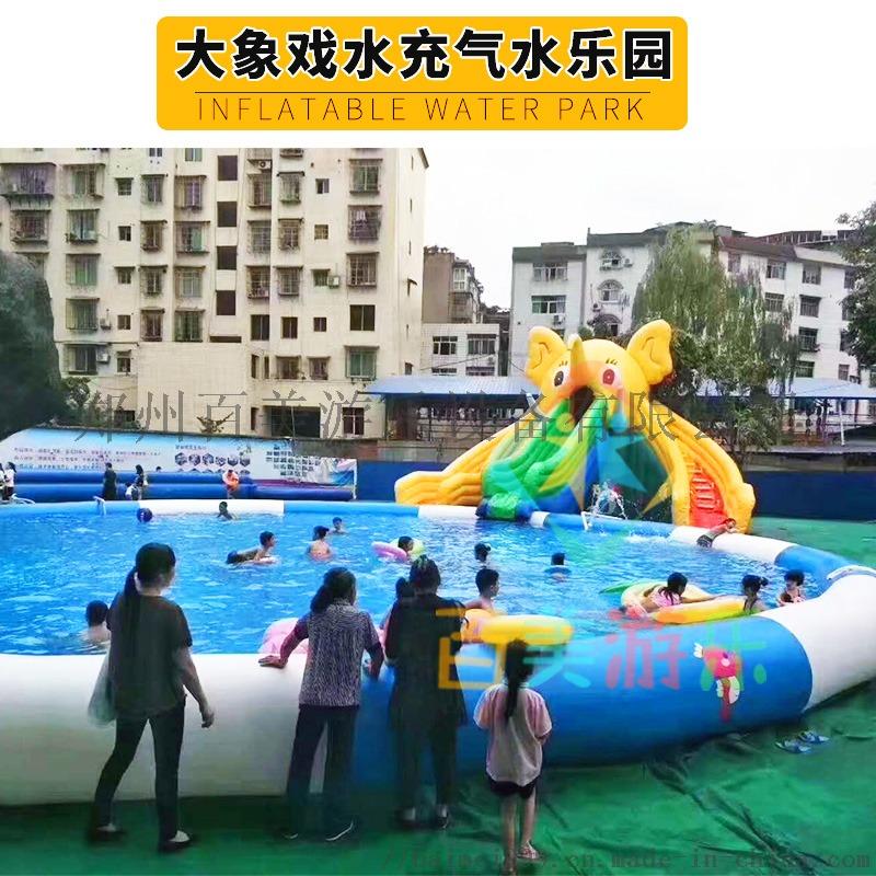 大象水滑梯蓝色充气游泳池.jpg