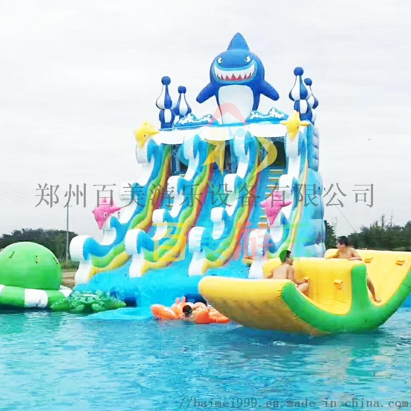鲨鱼四道冲浪充气水滑梯.jpg