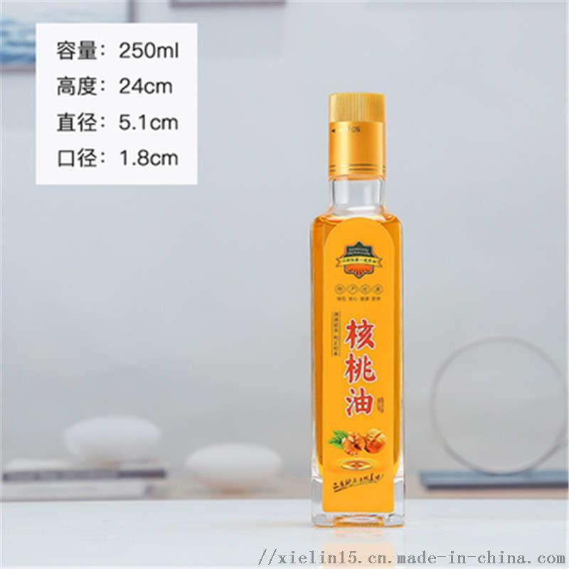 250精白橄榄油 (4).jpg