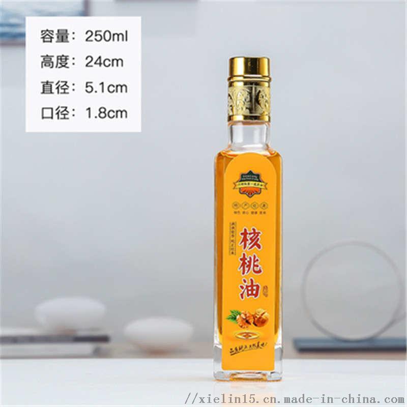 250精白橄榄油 (5).jpg