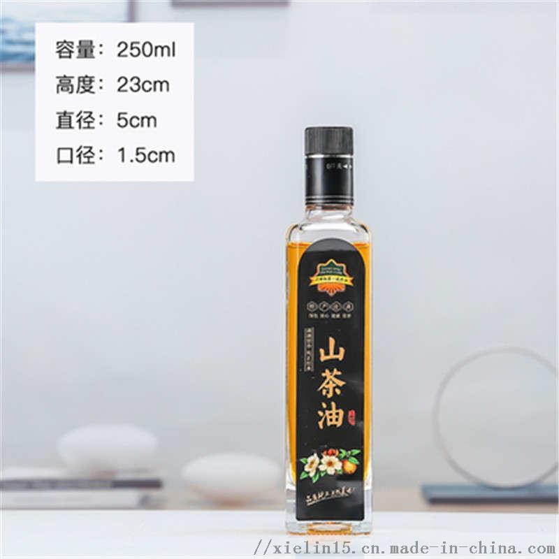 250精白橄榄油 (6).jpg