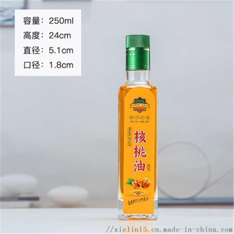 250精白橄榄油 (7).jpg