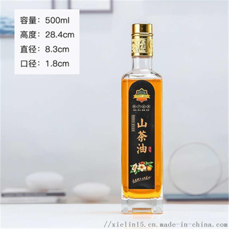 500精白橄榄油 (1).jpg