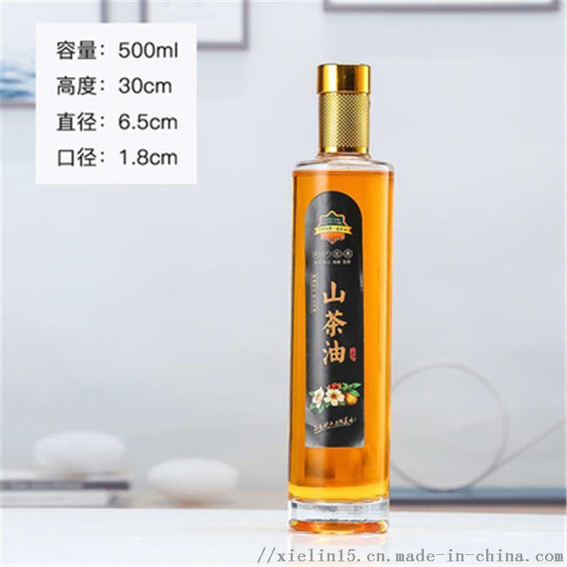 500精白橄榄油 (2).jpg