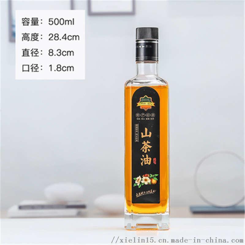 500精白橄榄油 (3).jpg