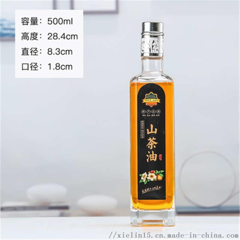 500精白橄榄油 (4).jpg
