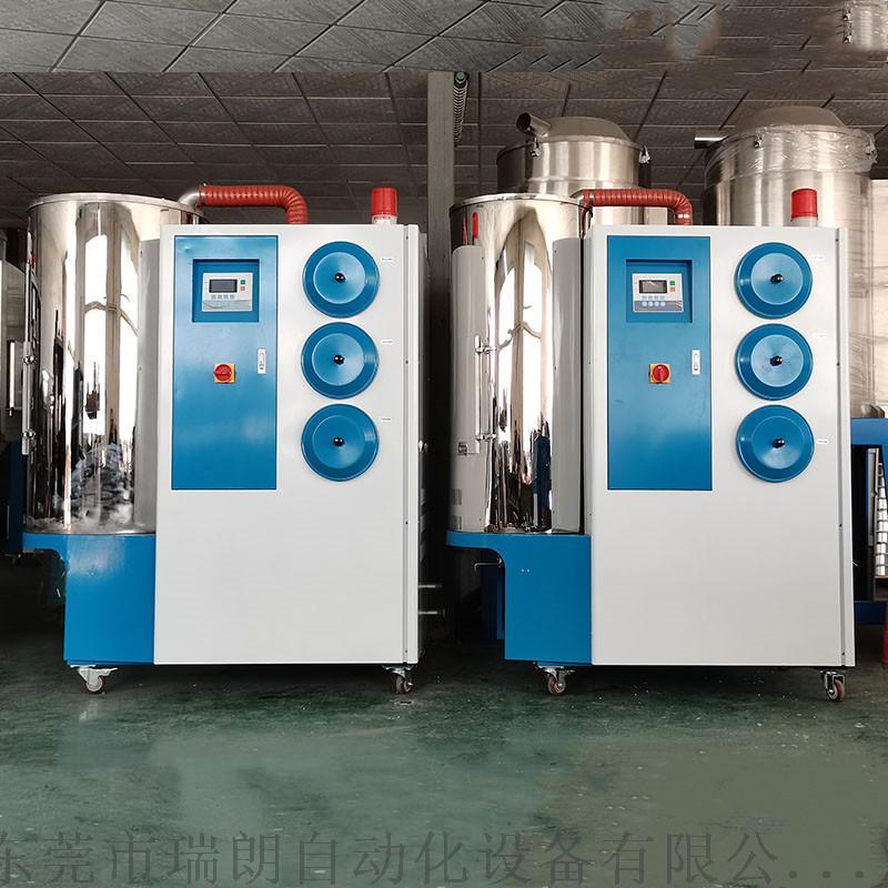 200KG三机一体除湿机,分子筛转轮塑料除湿机135921362