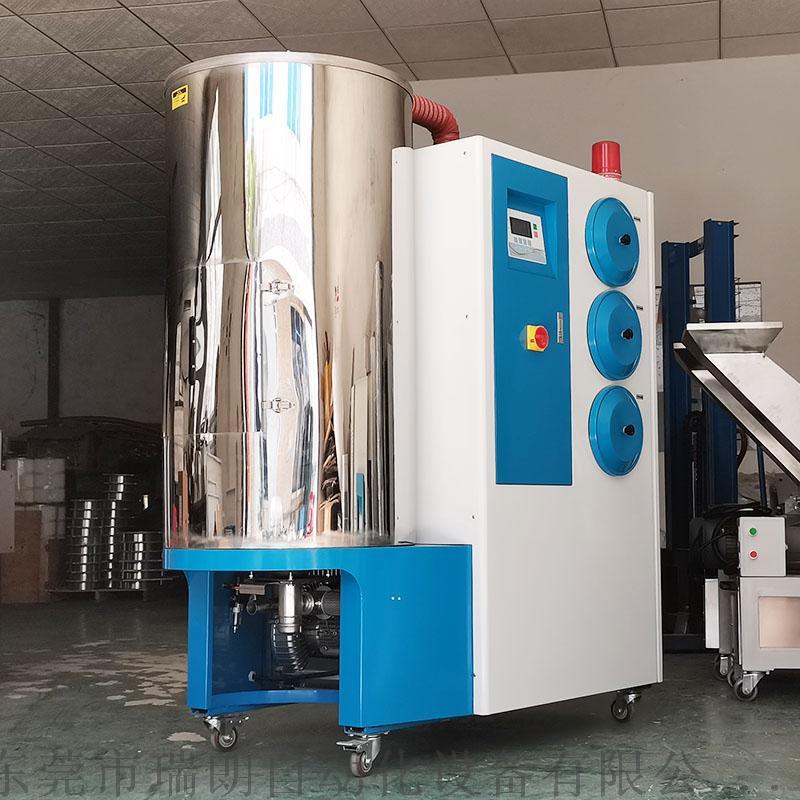200KG三机一体除湿机,分子筛转轮塑料除湿机135922082