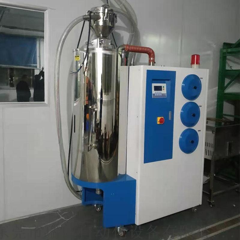 100KG塑料三机一体除湿机,塑料除湿烘干机135910142
