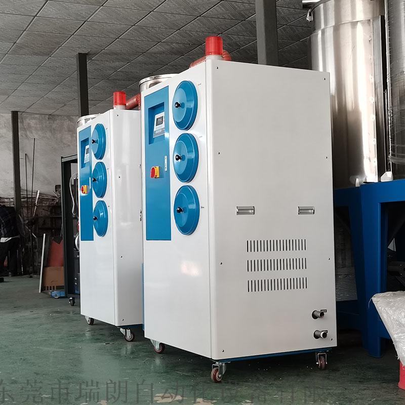 50KG塑料除湿干燥机,集中除湿干燥机,三机一体135905322