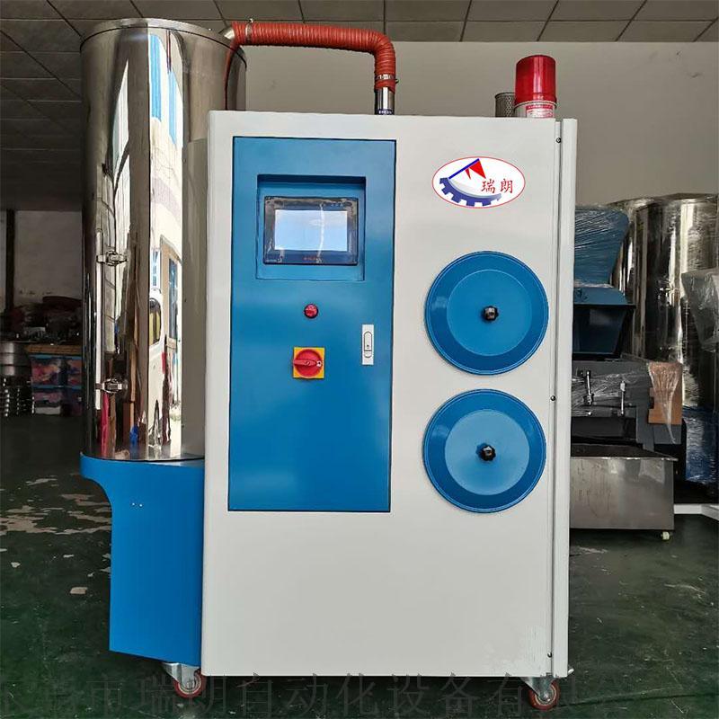 50KG塑料除湿干燥机,集中除湿干燥机,三机一体135904292