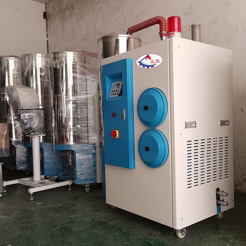 50KG塑料除湿干燥机,集中除湿干燥机,三机一体135904312