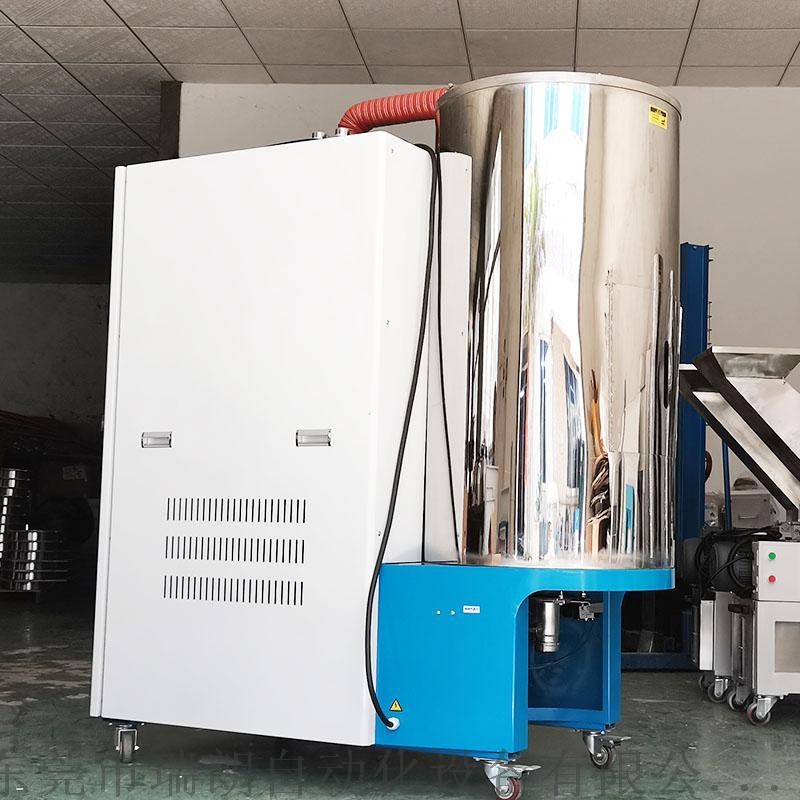 50KG塑料除湿干燥机,集中除湿干燥机,三机一体135905312
