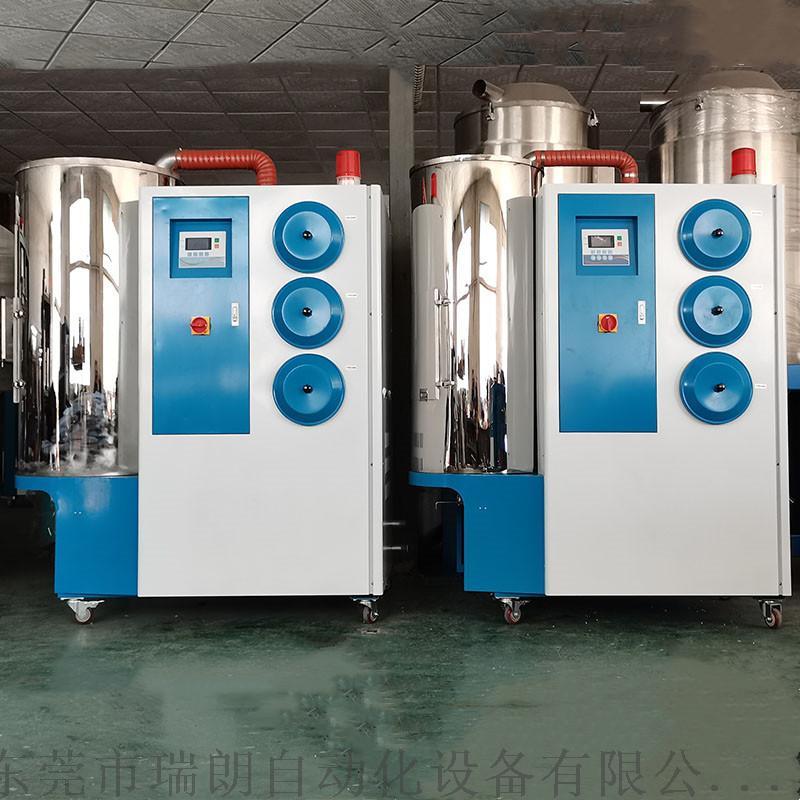 50KG塑料除湿干燥机,集中除湿干燥机,三机一体135905332