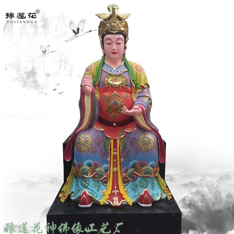 750-李雪燕仙鹤山水白色底图.jpg