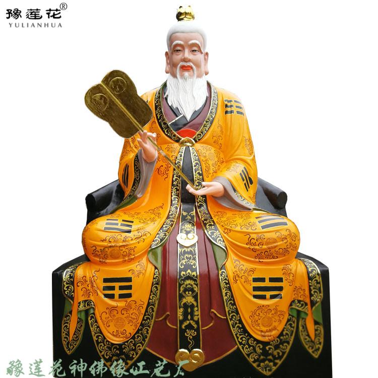 750太上老君 (2).jpg