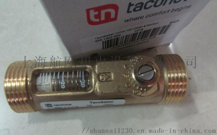 Taconova调节阀Taconova控制阀873597142