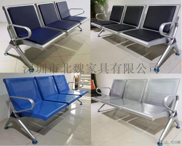 供应广州客运站多人位加皮垫排椅136964175